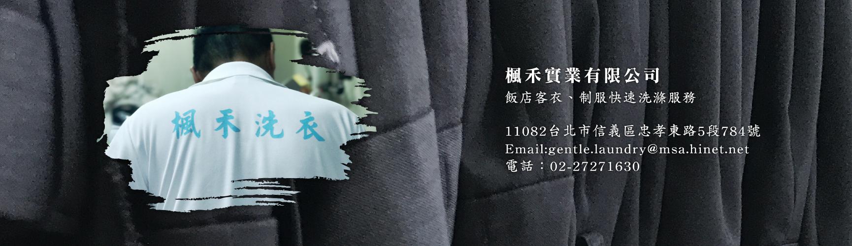 20170711162456883-original-楓禾極速架站.jpg