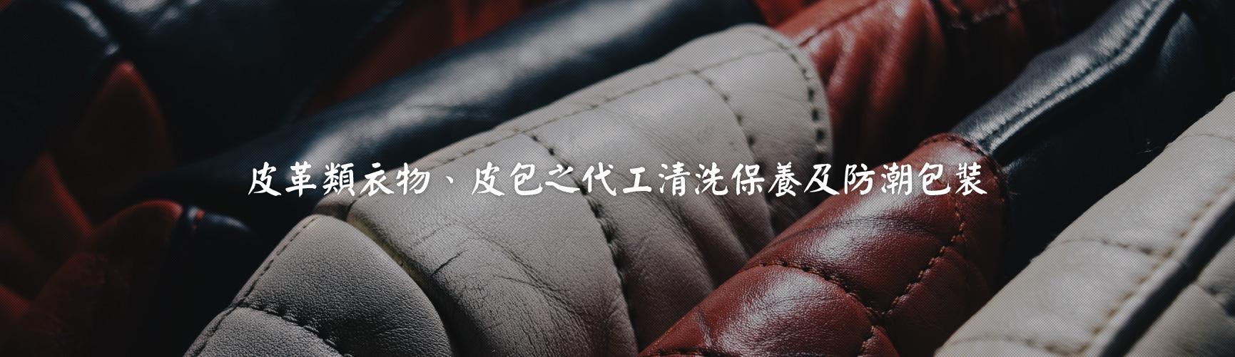 20170711162515171-original-楓禾極速架站-13.jpg